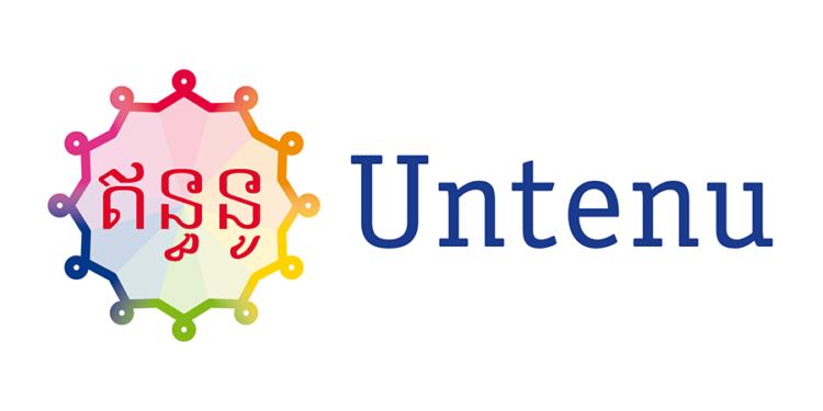 Logo Stichting Untenu
